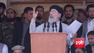 Afghan War Being Financed From Abroad: Hekmatyar