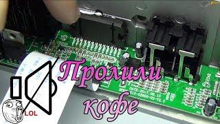Ремонт автомагнітоли VORDON HT-185BT після кави або як можна перевірити мікросхему УНЧ