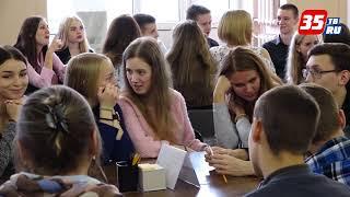 В Вологде прошел интерактивный урок для школьников по профилактике и методам борьбы с коррупцией