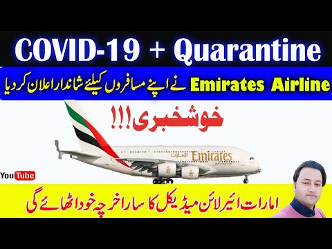 Emirates Airline Good News For Passengers   Emirates Covers Customers From COVID-19 Expenses  