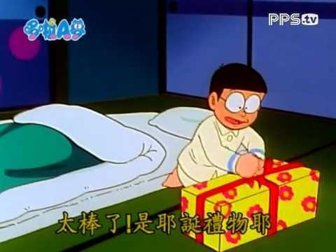 哆啦A夢機器貓國語版第342話 時光轉換捲輪 - YouTube