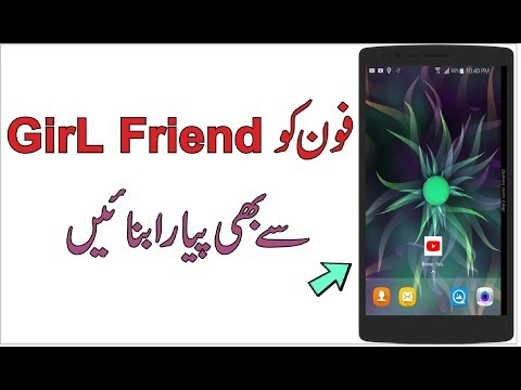 Best Live Wallpaper Android 2018 Free 2018 | All Urdu Tips |