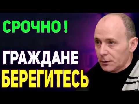 Марк Солонин