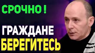 Марк Солонин   ЭTO ДОЛЖEH УСЛЫШATЬ KAЖДЫЙ