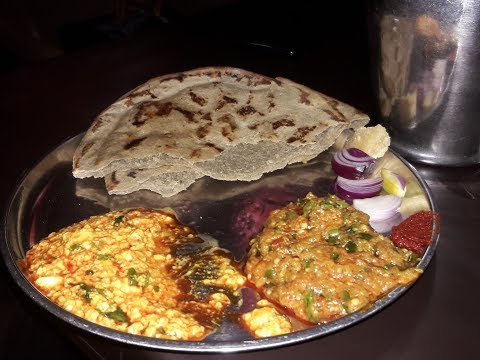 Oro ane Rotlo  kathiawadi best dinner Pooja parlour bhavnagar Bajra na rotla ane RIngna nu Bharthu
