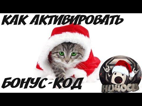 Новый Год 2017 новогодняя музыка, фото, стихи, видео