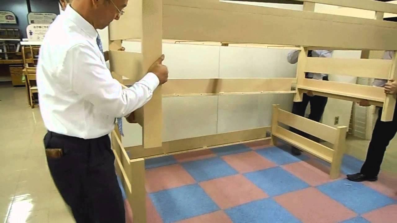 小島工芸㈱ アンジュハイベッドから2段ベッドへの組み替え方法   YouTube