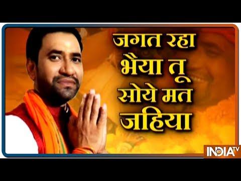 Bhojpuri star Dinesh Lal Yadav 'Nirahua' holds a roadshow in Azamgarh