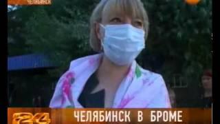 Челябинск. Город без секса