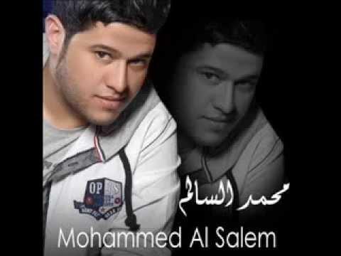 Mohamed salimAllo Ha Ya habibi WMV