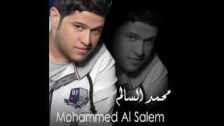 Mohamed salim   Allo Ha Ya habibi WMV