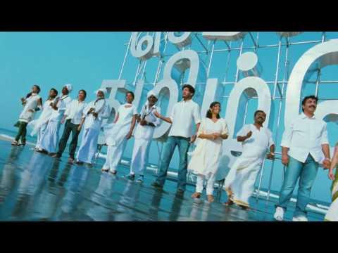 Tamil Semmozhi Manadu Anthem Video HD- AR Rahman