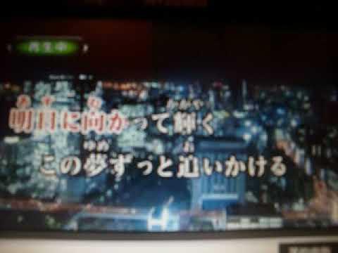嵐/Believe(カラオケ)cover うたってみた<邦楽編>Arashi ビリーブ