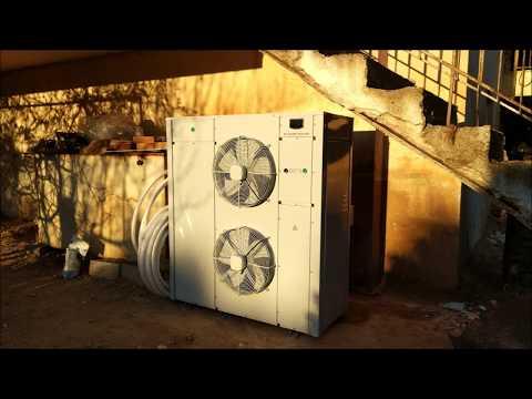 Inventive Energy IEC-Hp270Ei S523H R32 - Alpha Clima Σωτήρης Κάρκας