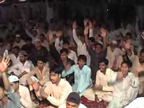 REHMAT HI REHMAT 22-06-2011 SHADIWAL GUJRAT PAKISTAN PART 9 OF 11 Travel Video