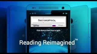 Скорочтение. Как научится быстро читать.(Мы и не заметили, как свершилась революция в области скорочтения. Обычный человек читает со скорость 120-180..., 2014-04-30T06:48:01.000Z)