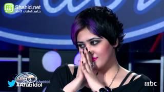 Arab Idol - تجارب الاداء - رغد الجابر