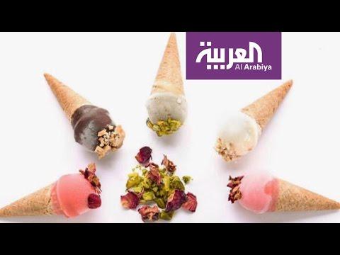 صباح العربية: كيف تأكل أيس كريم بلا تأنيب ضمير؟  - نشر قبل 18 دقيقة