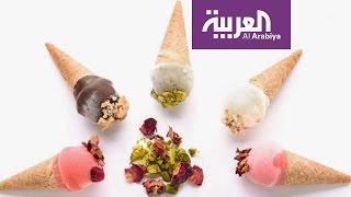 صباح العربية: كيف تأكل أيس كريم بلا تأنيب ضمير؟ thumbnail