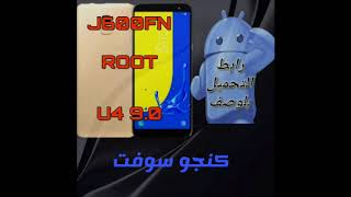 Download J600fn Videos - Dcyoutube