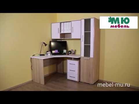 Компьютерные столы Лайт фабрики Мебельсон