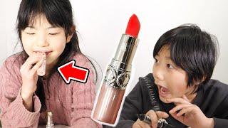 【ドッキリ】もしも妹が突然、口紅を食べちゃったら兄はどんな反応をする!?