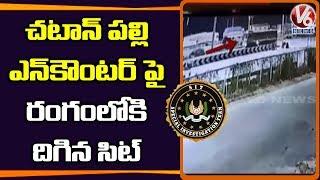 SIT Team Investigation Begins On Chatanpally Encounter | V6 Telugu News