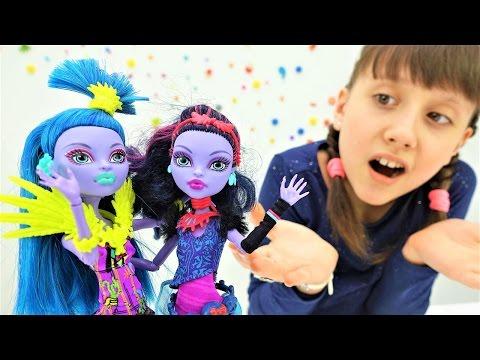 Одевалки #МонстерХай в новом видео для девочек! Джейн наколдовала себе ДВОЙНИКА! Игры с куклами