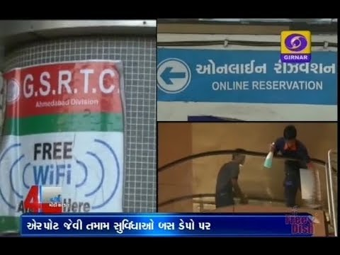 4 Saal Modi Sarkaar 19 @ Ranip Ultra-Mordern GSRTC Bus Terminal | New India | Digital India