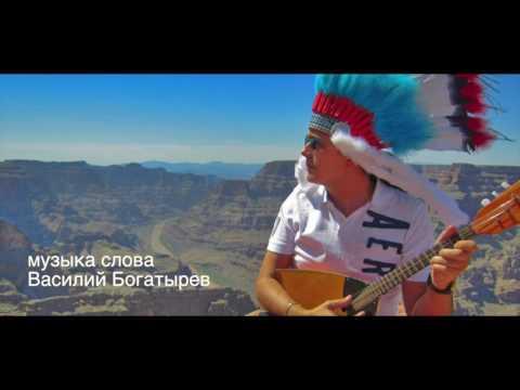 """""""Негр Вася"""" Василий Богатырев и Доминик Джокер"""