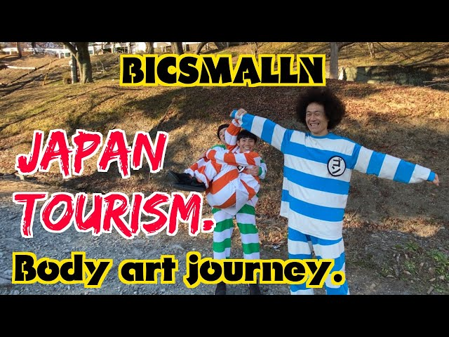 【Japan Tourism】BICSMALLN Body art journey 4  Saitama Chichibu In Japan. vol.1-4