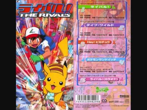 Pokémon Anime Song - Rivals! (Original Karaoke)