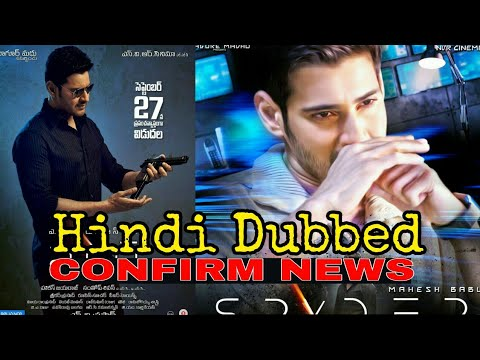 spyder full movie in hindi dubbed download