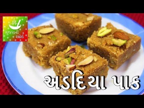 Gujarati Videos - Metacafe