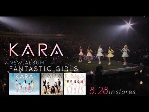 KARA - ALBUM 「FANTASTIC GIRLS」SPOT