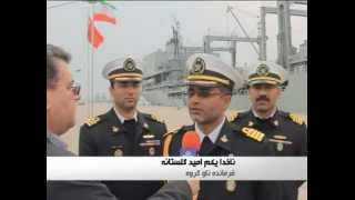 Iranian Navy Fleet Docks in China