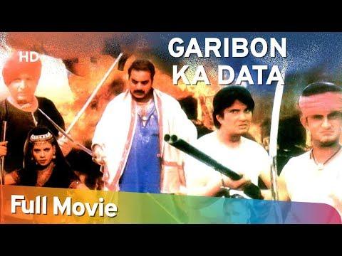Garibon Ka Daata (2002) (HD) Hindi Full Movie | Satnam Kaur | Amit Pachori | Bollywood Hindi Movie