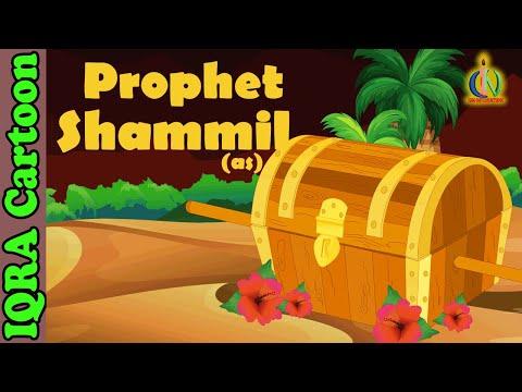 Shammil (AS) | Samuel (pbuh) - Prophet story - Ep 18 (Islamic cartoon - No Music)