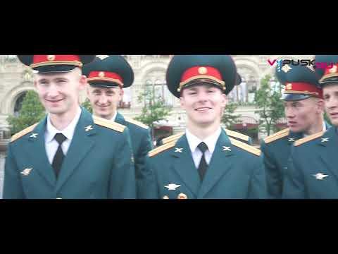 Высшее военное командное училище. Выпуск 2017 года