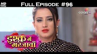 Ishq Mein Marjawan - 1st February 2018 - इश्क़ में मरजावाँ - Full Episode