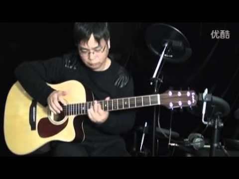 11-4. 港都夜雨 編曲/李平順 | Doovi