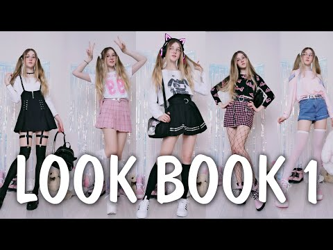 МОЙ ГАРДЕРОБ: одежда в стиле АНИМЕ, Kawaii, E-Girl / Look Book №1