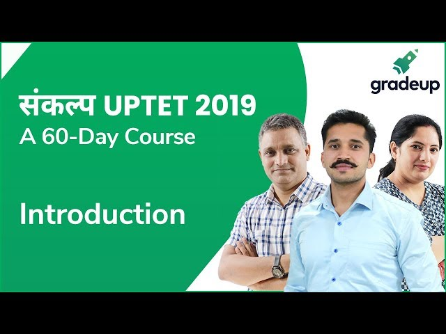 संकल्प UPTET 2019: Video Course Introduction