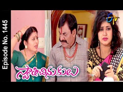 Swathi Chinukulu   21st April 2018   Full Episode No 1446   ETV Telugu
