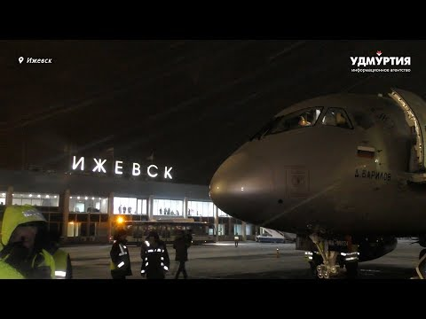 «Аэрофлот» запустил рейсы из Москвы в Ижевск и обратно