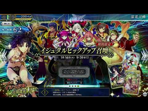 FGOAC/GWプレイ日記その1 ≪Fate/Grand Order Arcade GW play diary Part1≫