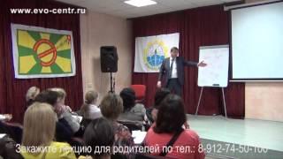 Если ребенок просит собаку - Сергей Зыкин(Бизнес-тренер, педагог, автор Программы