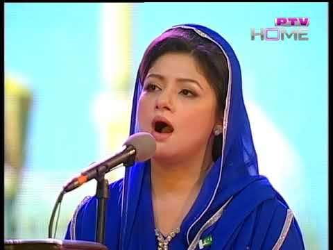 Khushbu Hai Do Aalam Beautiful Naat by Hina Nasrullah on 14 August Pakistan Dag