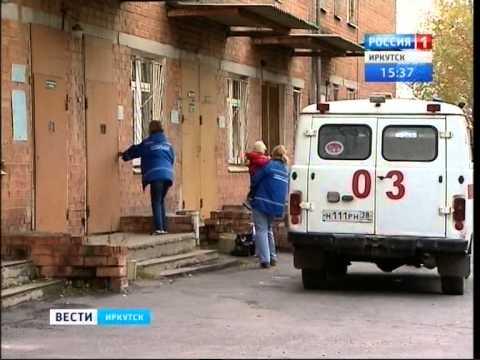 Кто ответит за смерть ребёнка в Инфекционной больнице Иркутска, Вести-Иркутск