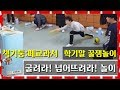 주희의벼행LOG - YouTube
